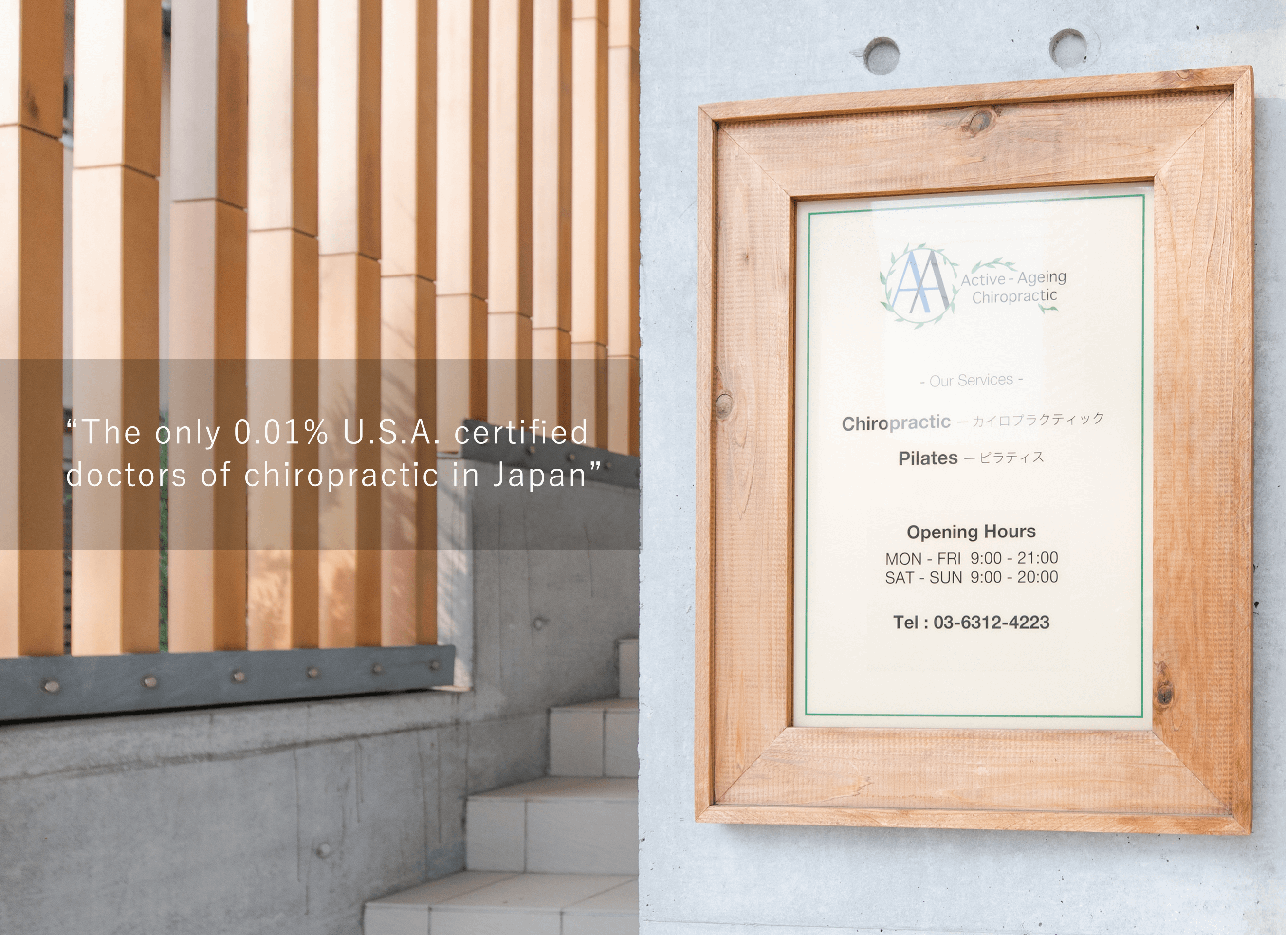 The only 0.0.1% U.S.A. certified doctors of chiropractic in Japan